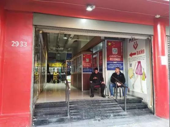协侨部:关于侨胞居留被盗用涉及洗黑钱事件的通报