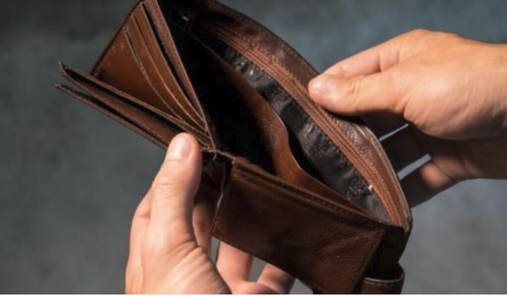 智利一半的工人每月收入不到45万比索