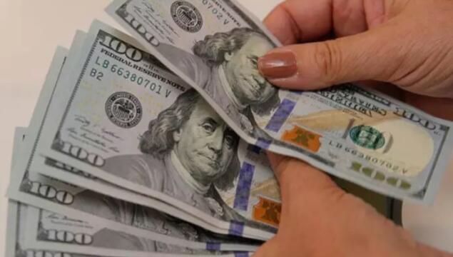 智利市场美元汇率下跌至1:680