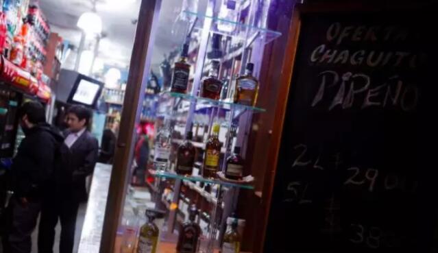 Las Conde区新规定:强制酒水商店销售酒精饮料前确认顾客年龄