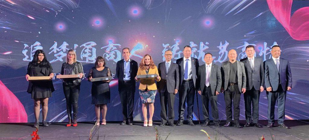 徐步大使出席智利江苏总商会年会暨通商海外创业二十周年庆典