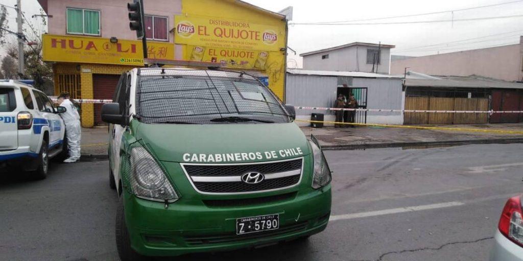 驻智利使馆就中国公民被害案敦促警方全力缉凶并慰问亲属