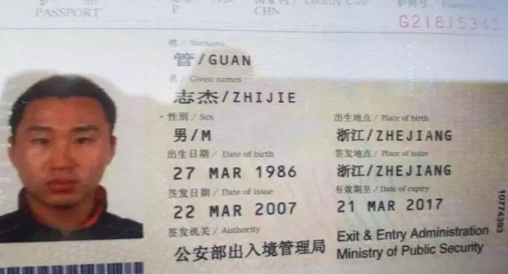 一名开游戏机店的浙江温州籍老板遭歹徒杀害后纵火焚尸
