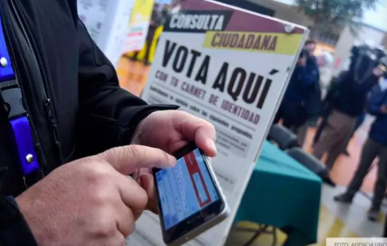 5%的智利人支持限制未成年