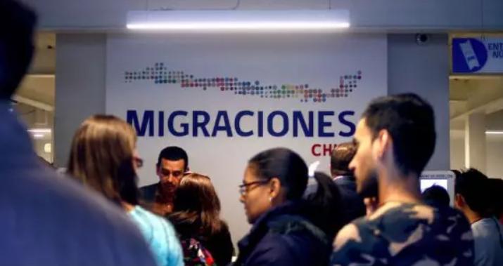 智利外国移民暴增 中国公司聘请外国员工需注意两重点