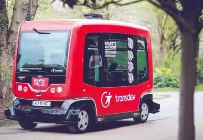 智利对第一辆小型无人驾驶载客电动汽车进行测试