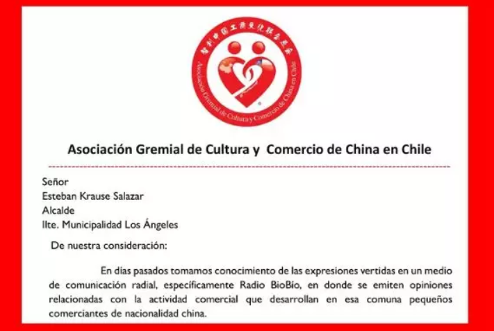协侨部就要对中国商人立案调查的无知议员发出律师函 并叫他多读点书