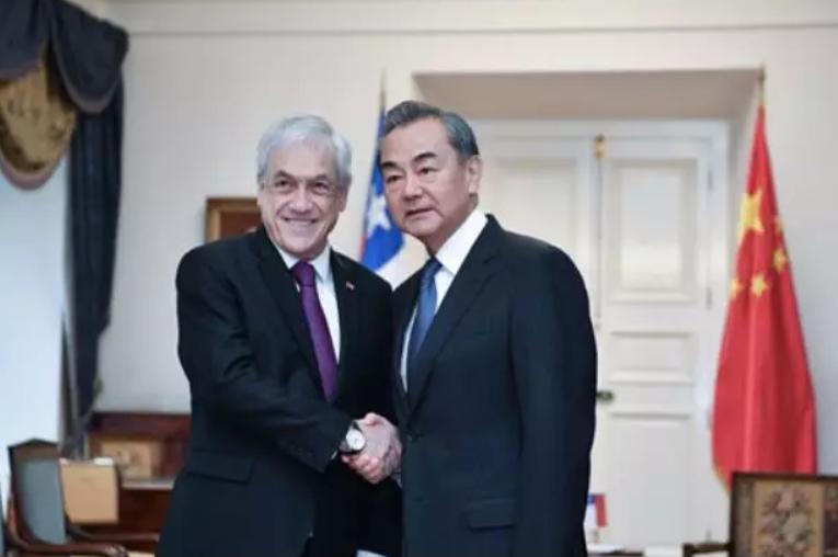 """外交部长王毅谈中国对智利的四个""""坚定支持"""""""