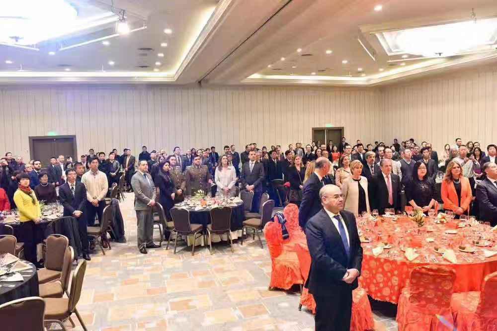智利华商联合总会举办庆祝祖国70年华诞暨总会成立10周年活动