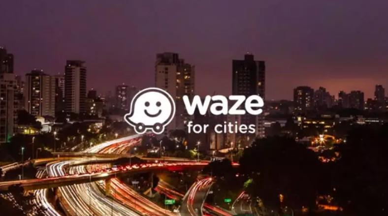 Waze位智将于政府合作 提供历史数据来改善道路规划