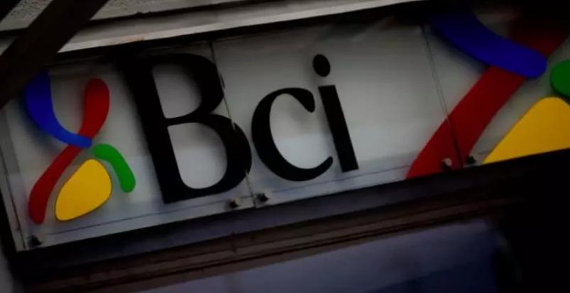 BCI银行强制要求8万多名客户支付高额保险费