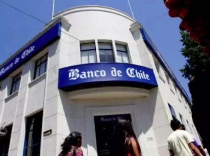 智利银行宣布关闭33家分行 并安装自助服务机器