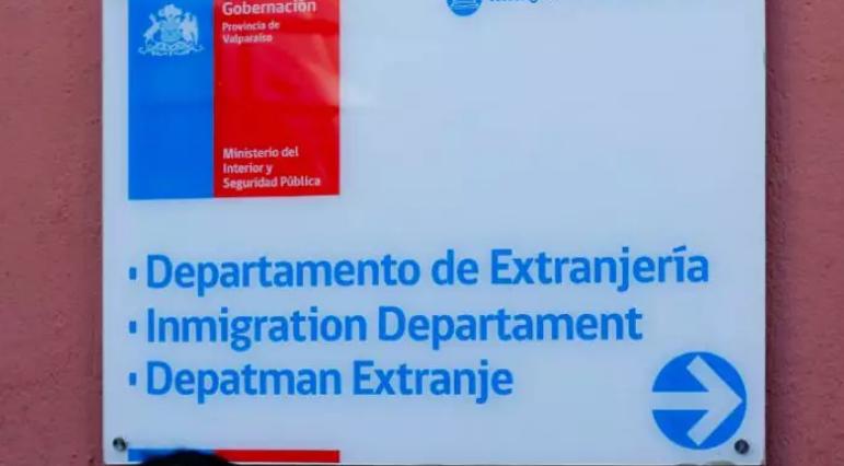 移民局发现在2019年上半年有1508份虚假合同用于申请签证