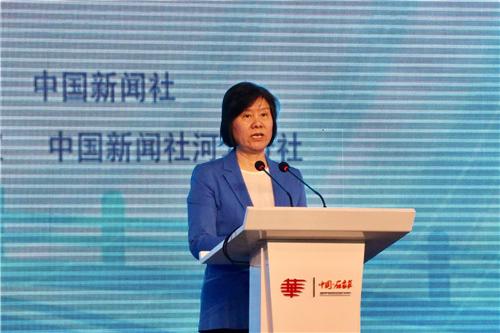 第十届世界华文传媒论坛开幕式在石家庄开幕