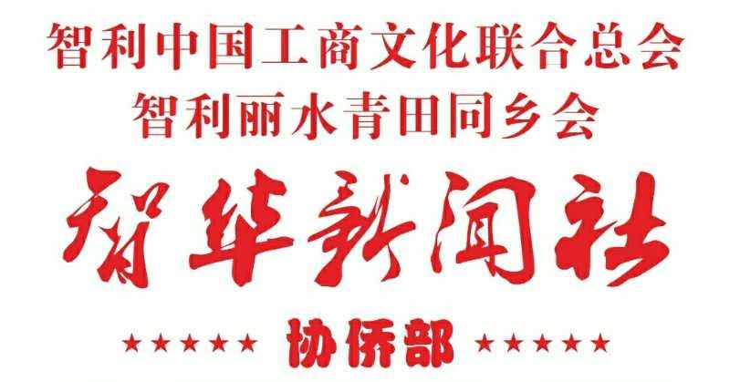 协侨部紧急通知:首都火车站批发区商家清理门口垃圾