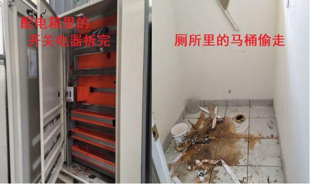 驻智使馆领导赴暴乱中受损的青田侨胞卖场现场勘查