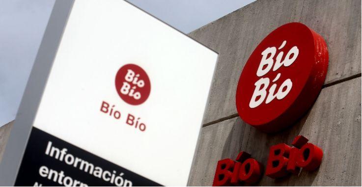地铁公司宣布将重新启用Bío Bío 地铁站