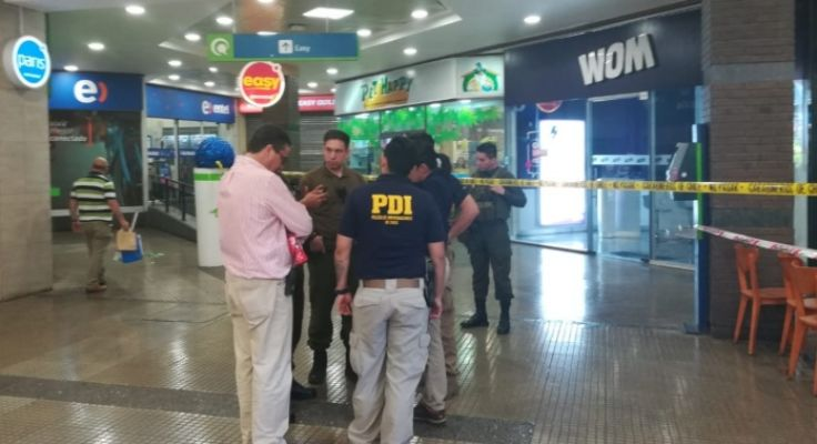 Quílin商场内发生抢劫案   三人被捕
