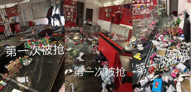 智利丽水青田同乡会援助暴乱中受损的丽水市景宁籍乡亲回国