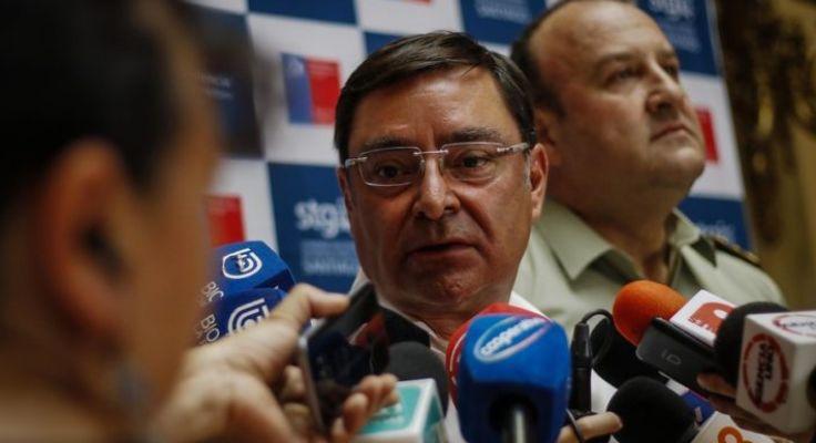 首都大区政府区长Felipe Guevara遭弹劾