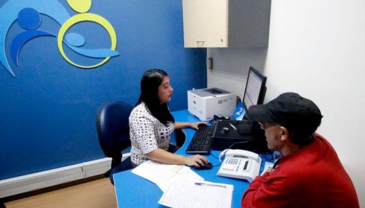 """智利三分之一的公务员承认是""""走后门""""进入工作单位的"""