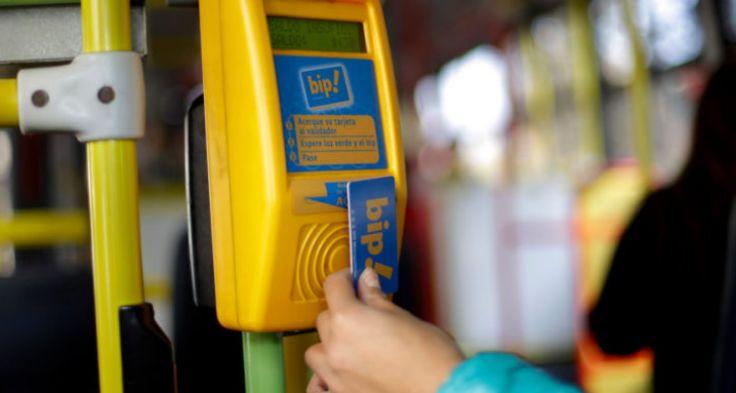 智利政府叫停交通票价上涨 将需要为此支付67亿比索