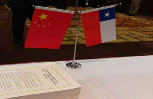 中国、智利和新的全球化