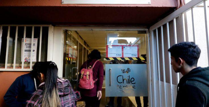 智利移民局网上手续办理缩短办理时间