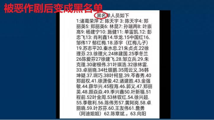 协侨部:关于智利华商的客户名单被恶作剧的事件公告