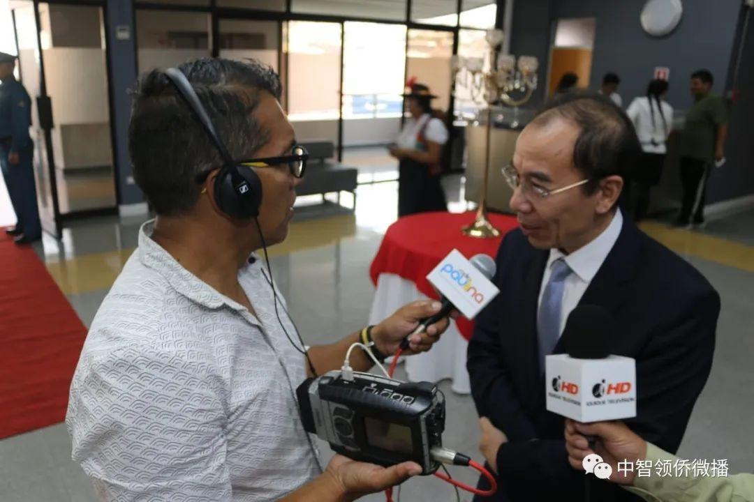 陈平总领事向伊基克自贸区及媒体介绍中国战疫情况