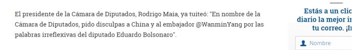 巴西总统的儿子是政治无赖!【狼烟又起!巴西外交部抗议】的作者是汉奸!