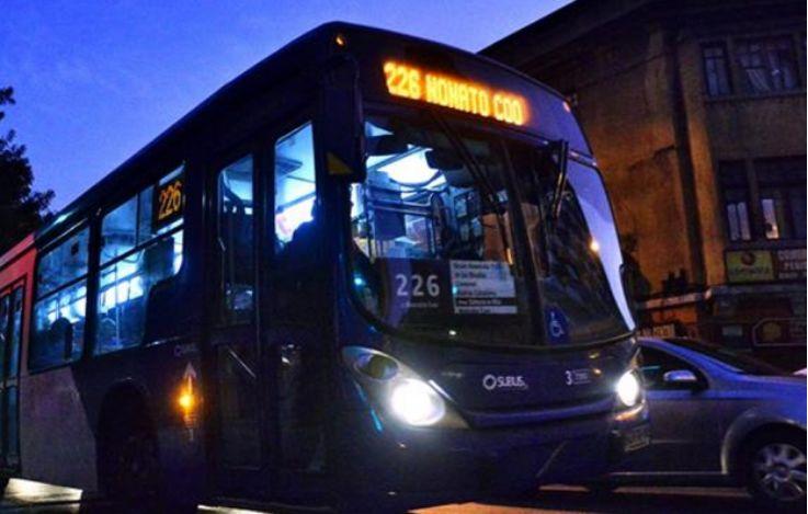 Transantiago公交公司宣布暂停所有公共交通服务