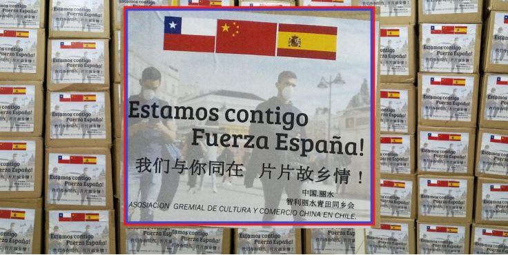 智利丽水青田乡会100万口罩驰援欧洲 乡亲们别怕!我们与你们同在!