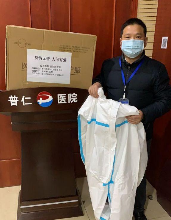 众志成城抗疫情 智利华人华侨妇女联合会援助武汉普仁医院