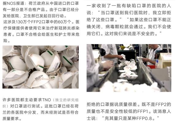 作为华商,要当心口罩等抗疫物资给中国抹黑的陷阱。智利确诊感染病例累计2449例