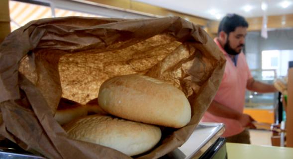 智利人饮食结构中大量摄入面包 但是蔬菜则极少
