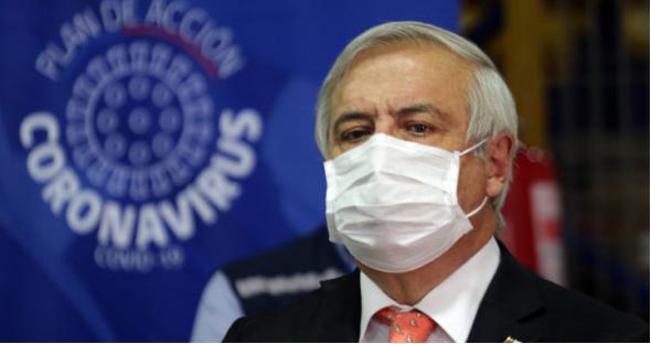 智利卫生部宣布 在所有公众场合都必须戴口罩