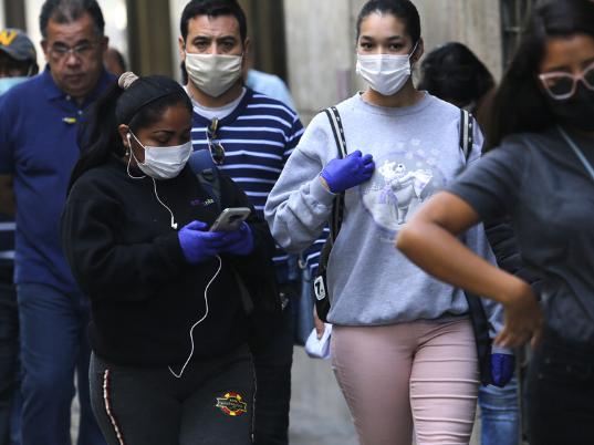 智利政府加大对冠状病毒感染病人的检查力度