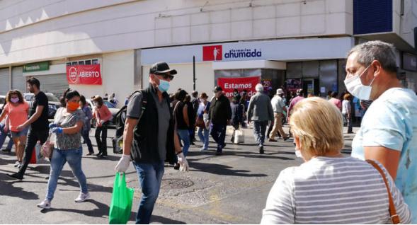 Quilpué商业中心复工两天后再次关闭停业