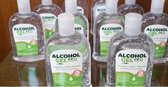 CCU公司从无酒精啤酒的提炼物中制成酒精洗手液捐赠卫生部
