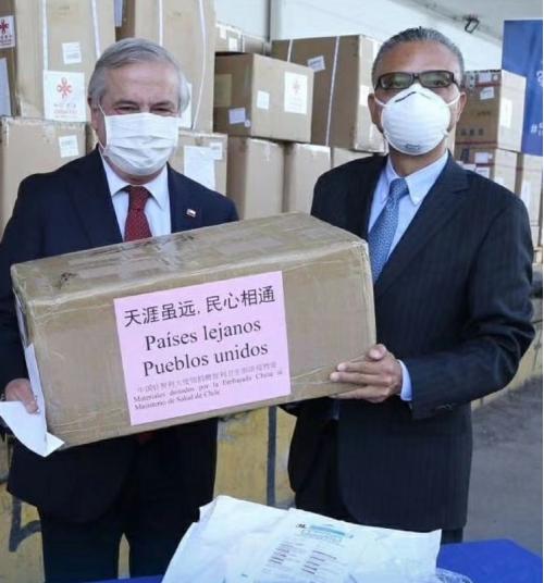 """""""天涯虽远   民心相通"""" 中国援助智利的抗疫物资抵智"""