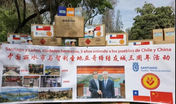 Comunidad chinos :Donó bolsas de amor a 10,000 personas mayores en Santiago