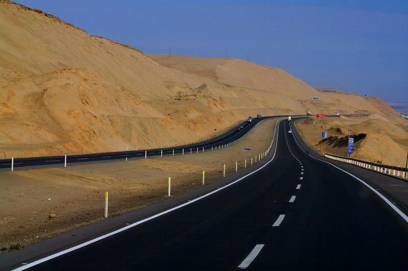 Tráfico de Chile智利交通