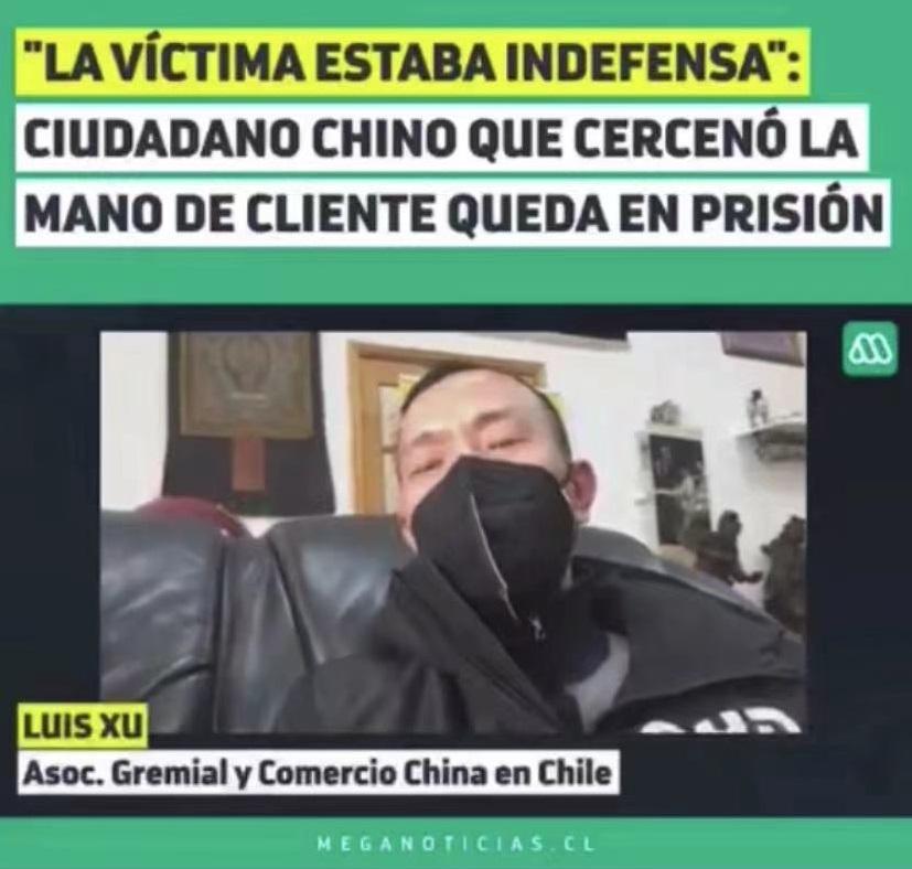 Un  trabajador chino  cortó una mano a un cliente ? Luis xu :Ambos lados tienen errores