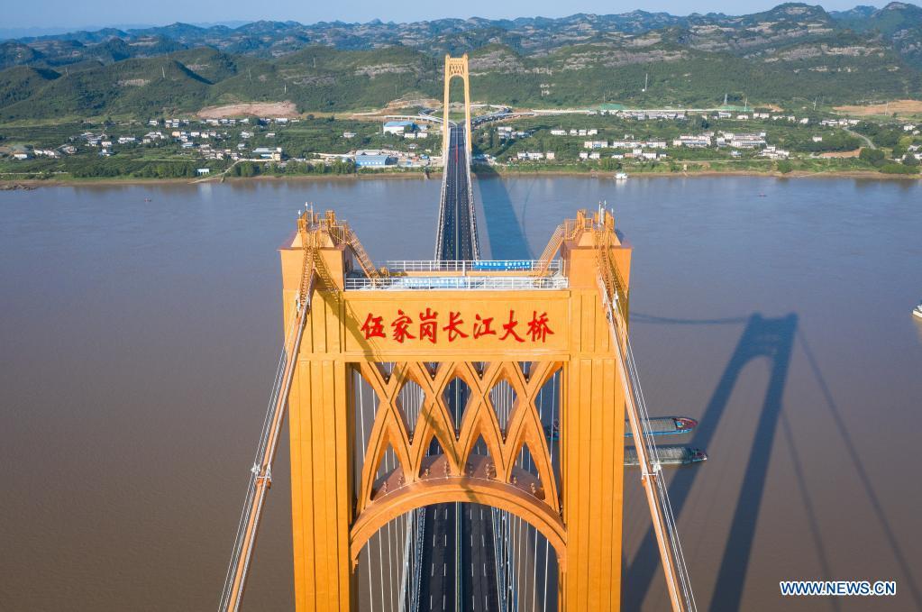 Puente Wujiagang sobre el río Yangtze en Hubei