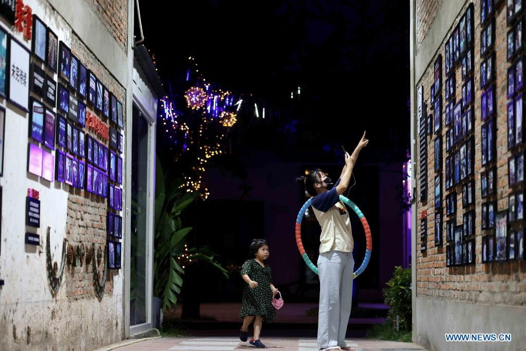 Distrito de arte 180 del río Yangtze, un parque de industria cultural y creativa