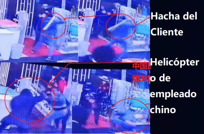 ¡Accidente Córte de mano! ¡Un cliente chileno era sospechoso de ser un ladrón y fue rechazado para un registro corporal! Pelea con empleado chino ...